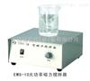 EMS-10EMS-10超大容量磁力搅拌器厂家,隆拓磁力搅拌机