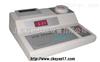 NY-Ⅲ生产NY-Ⅲ型农药残毒速测仪,隆拓残毒试验仪