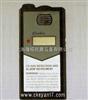 SK-101供应SK-101防爆型氧气检测报警仪,隆拓测氧仪