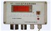 SP-1005生产SP-1005单点壁挂式NH3检测仪,隆拓氢气检测仪