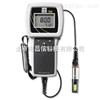 550A550A 便携式溶解氧测量仪