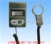 LX-101上海LX-101型数字式照度表,生产数字式照度表