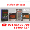 XMTE-5625、XMTE-5625V、XMTE-5625A 上海数字显示温控仪 报警仪 调节仪