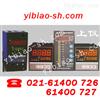 XMTE-5611、XMTE-5611V、XMTE-5611A 上海数字显示温控仪 报警仪 调节仪