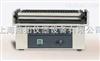KS-II振荡器,康氏振荡器,KS-II型康氏振荡器厂家