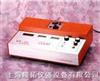 QX-200全血血小板聚集仪QX-200全血血小板聚集仪-15900679662