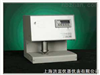 MX-1100 塑料薄膜和纸张测厚仪