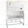 生物安全柜BSC-1004IIA2/BSC-1304IIA2
